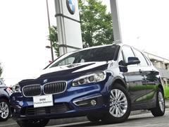 BMW218dアクティブツアラー ラグジュアリー Rカメラ 黒革