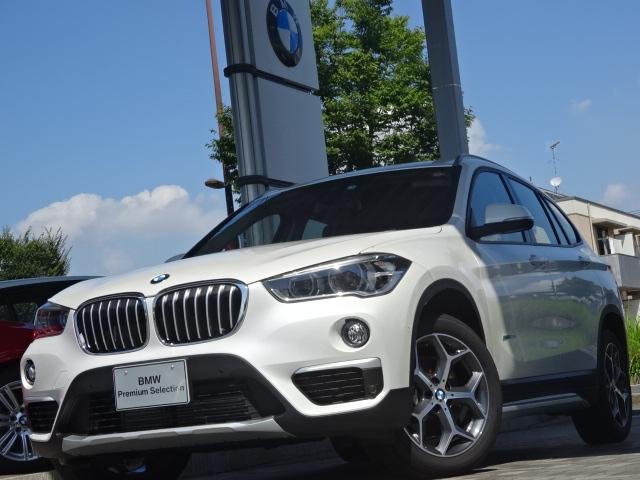 BMW X1 xDrive 20i xライン ハイラインPK Rカ...