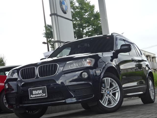 BMW X3 xDrive 20d  Mスポーツ クルコン 衝突軽...