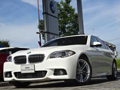 BMW523d Mスポーツ サンルーフ ACC 衝突軽減 禁煙