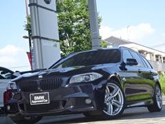 BMW523iツーリング Mスポーツ OP19インチ クルコン禁煙