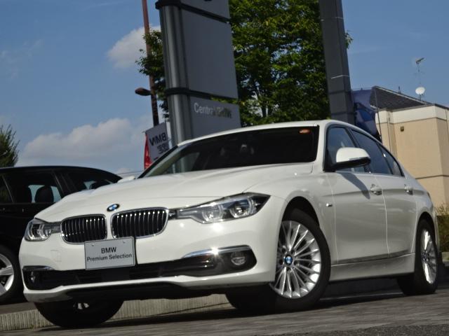 BMW 3シリーズ 320d ラグジュアリー 黒革 衝突軽減 LE...