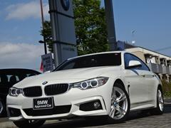 BMW420iグランクーペMスポーツ 社外マフラー ACC 地デジ