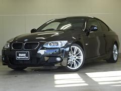 BMW320i Mスポーツ 純正ナビ Rカメラ 18インチ ETC