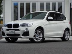 BMW X3xDrive 20d Mスポーツ クルコン トップビュー禁煙
