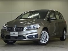 BMW218iグランツアラー黒革 ラグジュアリー コンフォートPK