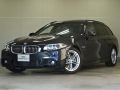 BMW523dT Mスポーツハイライン サンルーフ 4席ヒーター