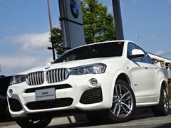 BMW X4xDrive 28i Mスポーツ黒革 クルコン トップビュー
