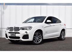 BMW X4xDrive 28i Mスポーツ LEDライト 電Rゲート