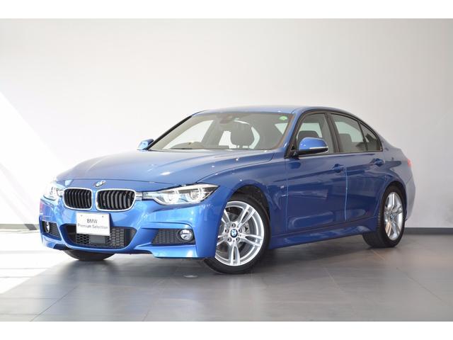 BMW 3シリーズ 320d Mスポーツ LEDライト ACC S...