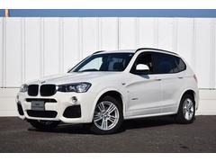 BMW X3xDrive 20d Mスポーツ 純ナビ ETC Rカメ