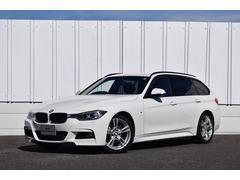 BMW320iツーリング Mスポーツ 純ナビ ETC Rカメ