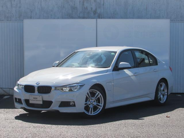 BMW 3シリーズ 330e Mスポーツ ヘッドアップD PKGサ...