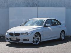 BMW330e Mスポーツ ヘッドアップD PKGサポート ACC