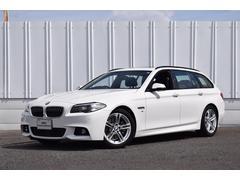BMW523iツーリング Mスポーツ サンルーフ 電動ゲート
