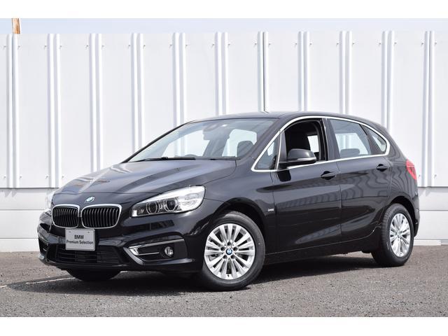 BMW 218dアクティブツアラー ラグジュアリー ナビ 黒革
