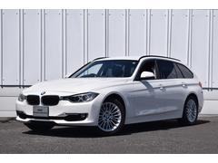BMW320dツーリング ラグジュアリー 黒レザー 認定中古車