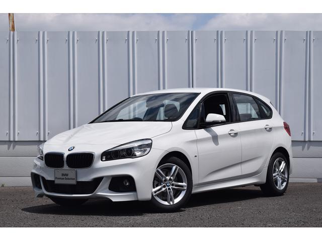 BMW 218dアクティブツアラー Mスポーツ 純ナビ 認定中古車