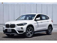 BMW X1xDrive 18d xライン 電動Rゲート Bカメラ