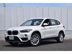 BMW X1xDrive 18d ナビ コンフォA 電動RG 認定中古車