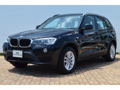BMW X3xDrive 20d ナビ 地デジ 電動Rゲート 認定中古車