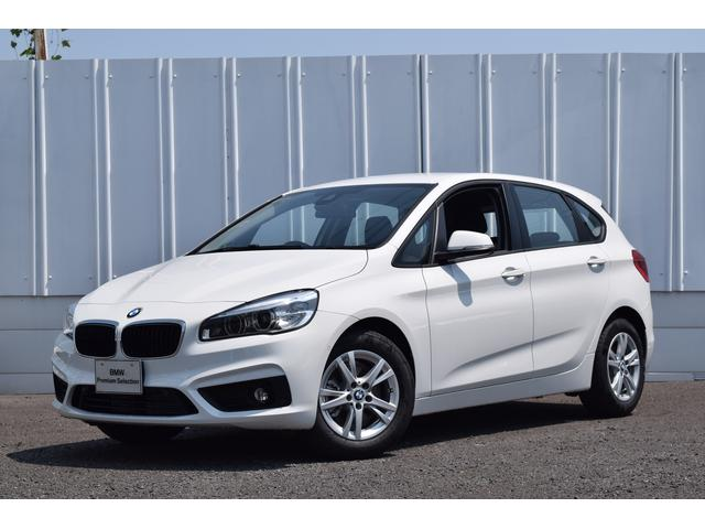 BMW 218dアクティブツアラー PサポPKG 認定中古車