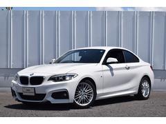 BMW220iクーペ Mスポーツ ワンオナ ナビ 認定中古車