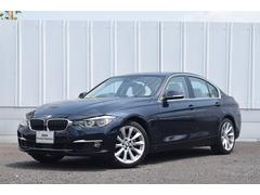 BMW330eラグジュアリーアイパフォーマンス ナビ 認定中古車