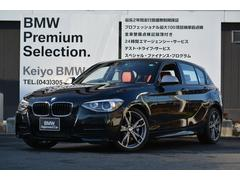 BMWM135i 6気筒 パドルシフト 赤レザー ナビ 認定中古車