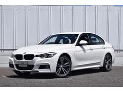BMW320i Mスポーツ ダイナミックスポーツPKG 認定中古車