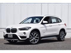 BMW X1sDrive 18i xライン アクティブセーフティーPKG