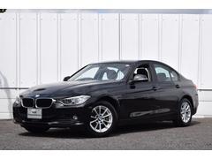 BMW320d ナビ Rカメ ACC コンフォA 認定中古車