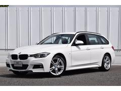BMW320dツーリング Mスポーツ ナビ ACC 認定中古車