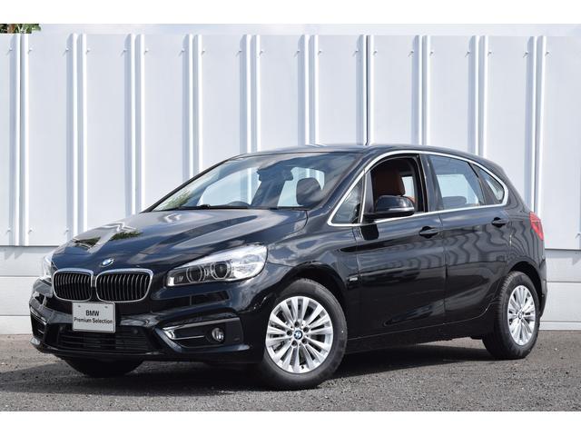 BMW 218dアクティブツアラー ラグジュアリー ナビ 認定中古車