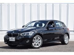 BMW118d Mスポーツ ナビ クルコン LED 認定中古車
