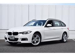 BMW318iツーリング Mスポーツ ナビ クルコン 認定中古車