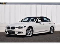 BMW330e Mスポーツ ワンオナ 地デジ ACC 認定中古車