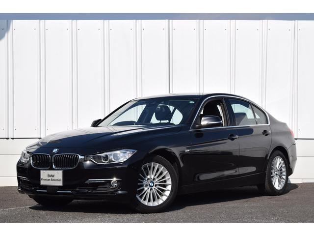 BMW 3シリーズ X−Drive ラグジュアリー 黒革 ACC Sヒーター