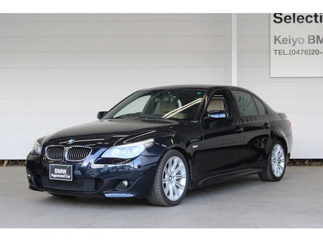 BMW bmw 5シリーズ 530i 燃費 : kakaku.com
