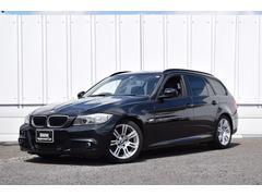 BMW320iツーリング Mスポーツパッケージ 直噴EG LCI
