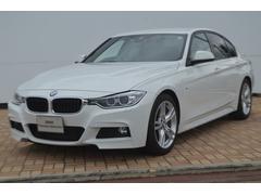 BMW320i Mスポーツ 認定中古車 ドライビングアシスト