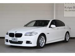 BMW535i Mスポーツパッケージ 左H Bカメ Rスポ