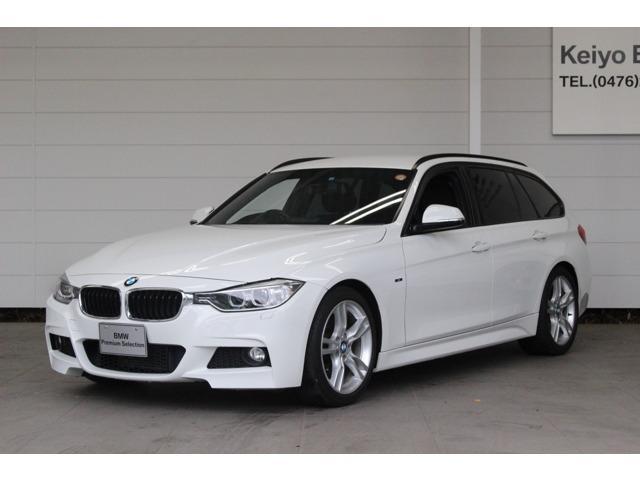 BMW 3シリーズ 320iツーリング Mスポーツ HDDナビ B...