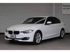 BMW320i コア 特別限定車 320iCore アクティブCC