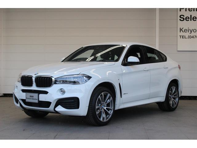 BMW xDrive 35i Mスポーツ 20AW アメリカンオーク