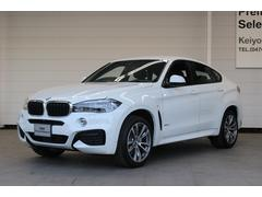 BMW X6xDrive 35i Mスポーツ 20AW アメリカンオーク