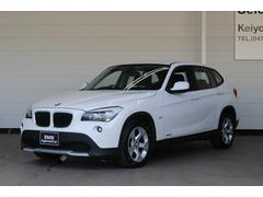 BMW X1sDrive 18i キセノン ETC コンフォートアクセス