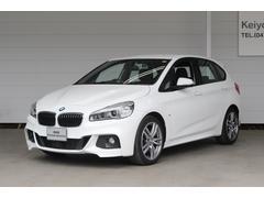 BMW218dアクティブツアラー Mスポーツ  Bカメ コンフォA