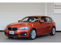 BMW118i Mスポーツ アイボリーレザー パーキングサポート
