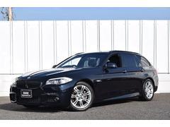 BMW528iツーリング Mスポーツパッケージ パノラマサンルーフ